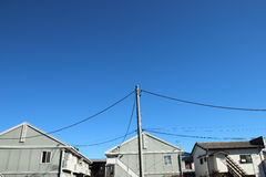 Casa de Japão Imagem de Stock