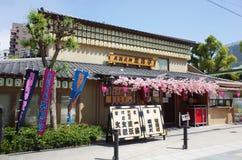Casa de Japón Imagenes de archivo