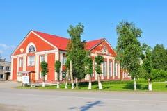 Casa de la ciudad de la cultura nombrada después de Maxim Gorky en la ciudad de Kar Fotografía de archivo libre de regalías