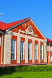 Casa de la ciudad de la cultura nombrada después de Maxim Gorky en la ciudad de Kar Imagen de archivo libre de regalías