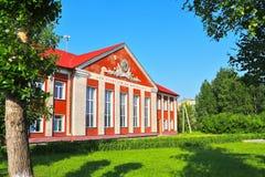 Casa de la ciudad de la cultura nombrada después de Maxim Gorky en la ciudad de Kar Fotografía de archivo