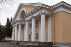 Casa de la cultura Cambio del cine Ciudad Lomonosov St Petersburg Imagen de archivo