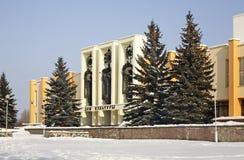 Casa de la cultura en Slonim belarus imagenes de archivo
