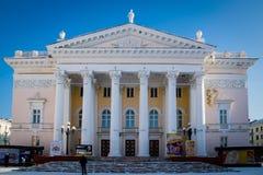 Casa de la cultura en Zheleznogorsk Foto de archivo
