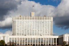 Casa de la Federación Rusa del gobierno. Foto de archivo