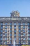 Casa de Leningrad de soviet Imagen de archivo