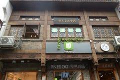 Casa de madera del traditonal chino imagenes de archivo