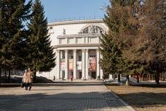 Casa de oficiales en Ekaterinburg, Rusia Foto de archivo libre de regalías