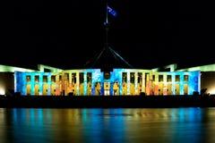 A casa de Parliamenet em ilumina 2015 Foto de Stock