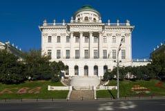 Casa de Pashkov en Moscú Foto de archivo