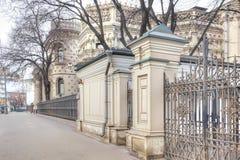 Casa de recepciones del gobierno de la Federación Rusa Foto de archivo
