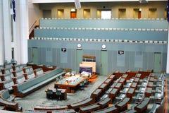 Casa de representantes Imagens de Stock Royalty Free