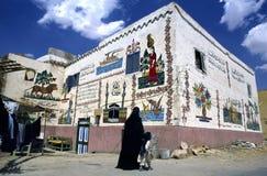 Casa de um hadji em Egipto Imagens de Stock
