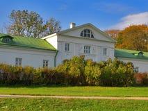 A casa de Volkonsky Fotografia de Stock