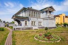 Casa de Volkonsky del museo de Decembrists Fotos de archivo libres de regalías