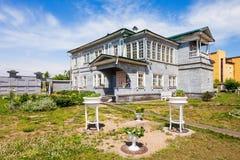 Casa de Volkonsky del museo de Decembrists Imagenes de archivo