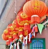Casa decorada com lanternas chinesas Fotografia de Stock