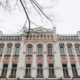 Casa del arte Imagen de archivo