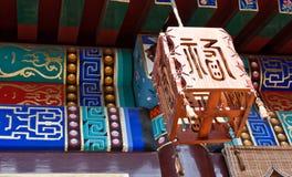 Casa del cortile del cinese tradizionale Immagine Stock