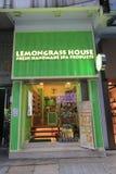Casa del Cymbopogon en Hong-Kong Foto de archivo libre de regalías