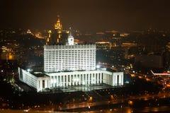 Casa del gobierno de la Federación Rusa Fotografía de archivo