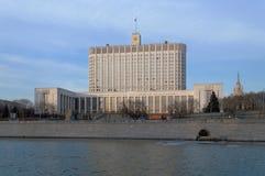 Casa del gobierno de la Federación Rusa imágenes de archivo libres de regalías