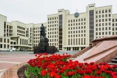 Casa del gobierno en cuadrado de la independencia belarus foto de archivo libre de regalías