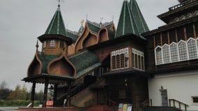 Casa del zar Fotos de archivo