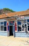 Casa dell'agricoltore in porcellana Fotografie Stock Libere da Diritti