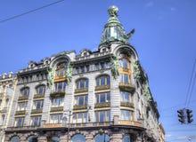 Casa dello Zinger (?Camera dei libri '). St Petersburg Immagine Stock Libera da Diritti