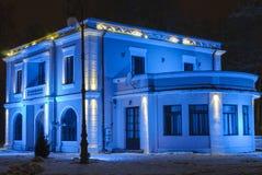 Casa di Bibescu alla notte Immagine Stock
