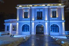 Casa di Bibescu alla notte Fotografia Stock Libera da Diritti