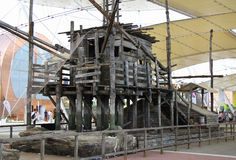 Casa di legno all'Expo 2015 in Milan Italy Immagine Stock Libera da Diritti