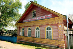 Casa di legno rurale Fotografia Stock