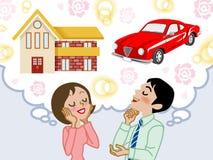 Casa di sogno delle coppie e EPS10 automobilistico royalty illustrazione gratis