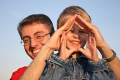 Casa disponibila del figlio Fotografia Stock Libera da Diritti