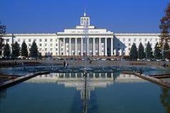 Casa do governo de Naltchik Foto de Stock