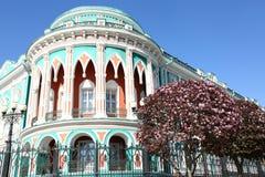 Casa do ` s de Sevastyanov, Ekaterinburg, Rússia foto de stock royalty free