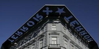 Casa do terror Fotos de Stock Royalty Free