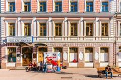 Casa e biblioteca de Losev na rua de Arbat de Moscou Imagens de Stock Royalty Free