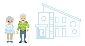 Casa e pares superiores - bastão de passeio ilustração do vetor