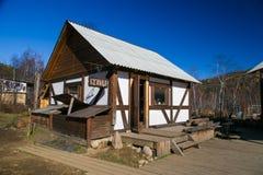Casa en el estilo alpino Foto de archivo