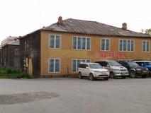 Casa falsificada do russo Ilusão da boa vida para o Sr. presidente fotografia de stock royalty free