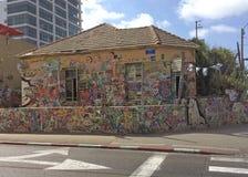 Casa famosa pintada com graffity Tel Aviv, Israel Fotografia de Stock