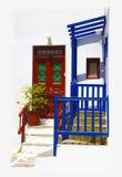 Casa grega em Mykonos Fotos de Stock Royalty Free