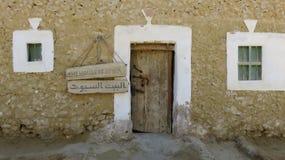 Casa histórica del siwa imagenes de archivo