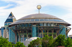 Casa internacional de Moscou da música. Rússia imagem de stock royalty free