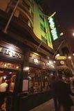 Casa irlandesa del Pub en San Francisco Foto de archivo