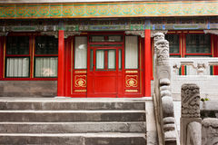 Casa isolado, jardins imperiais onde os imperadores de Qing estudam Imagem de Stock