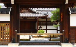 Casa japonesa tradicional Fotografia de Stock Royalty Free